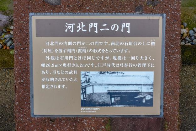 kanazawa-3306a-3318
