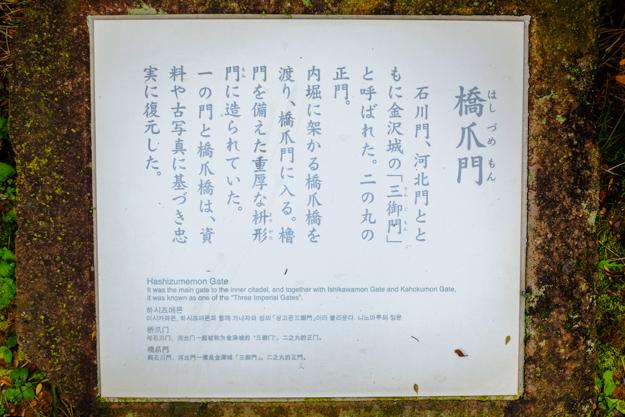 kanazawa-3364