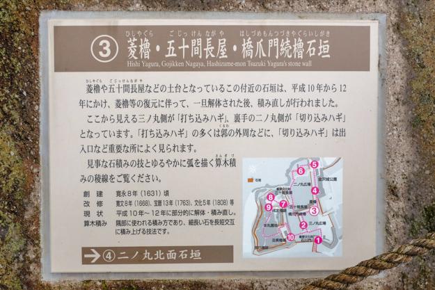 kanazawa-3370