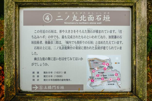 kanazawa-3379a-3378