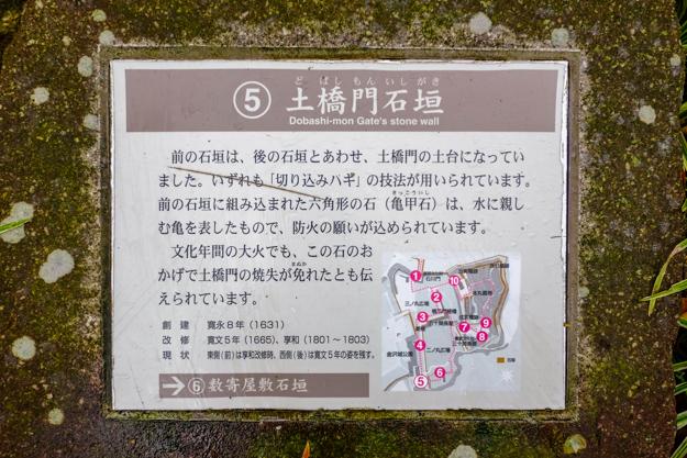 kanazawa-3388a-3385