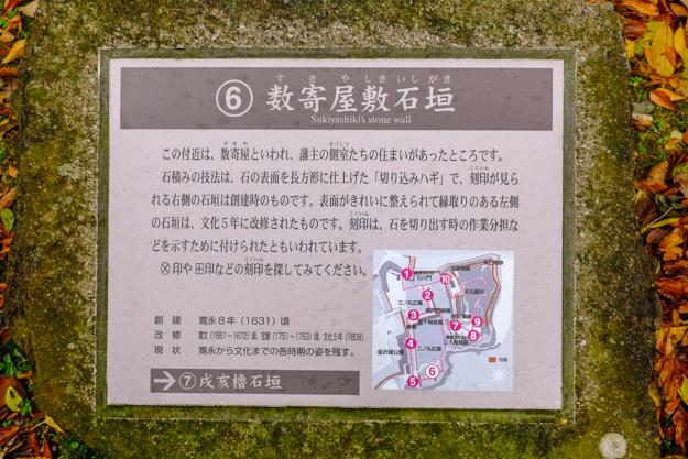 kanazawa-3394a-3393