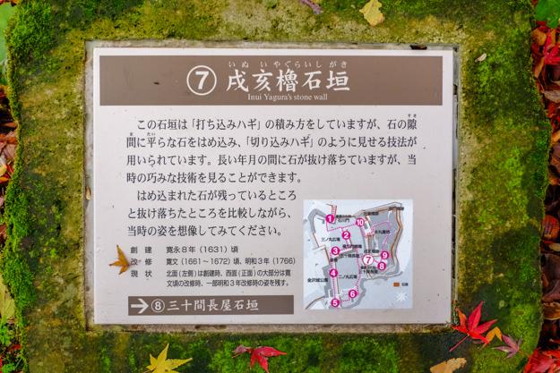 kanazawa-3410a-3409