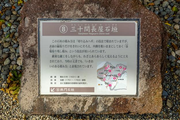 kanazawa-3418a-3460