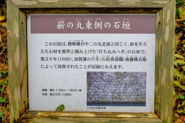 kanazawa-3423