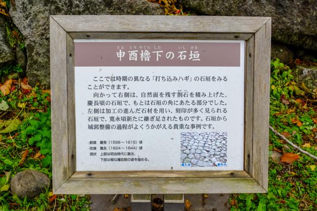 kanazawa-3426a-3425