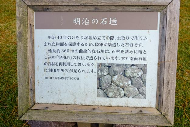 kanazawa-3443a-3442