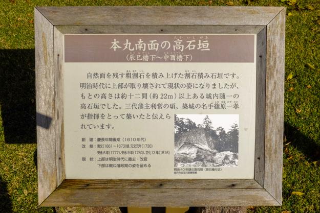 kanazawa-3445