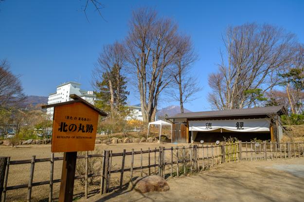 komoro-0866
