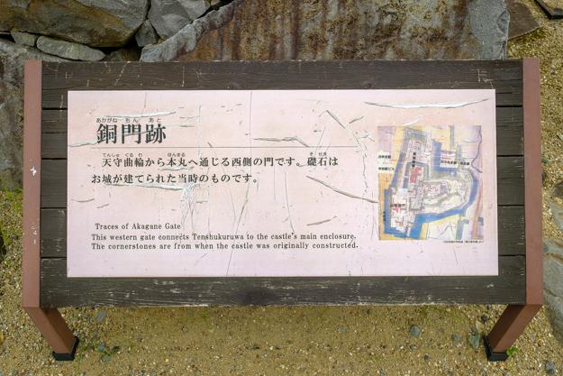 koufu-4440