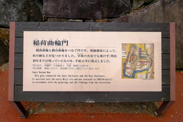 koufu-4545