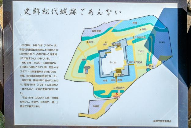 matsushiro-0518a-0578