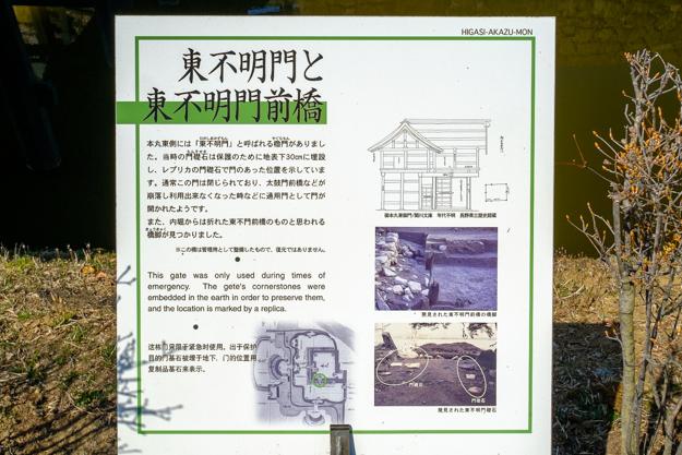 matsushiro-0619b-0621