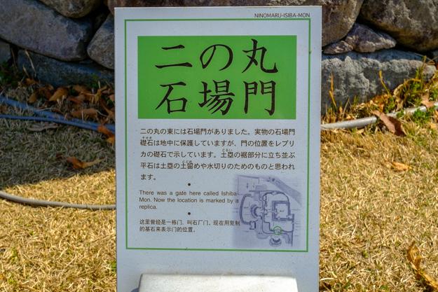 matsushiro-0625