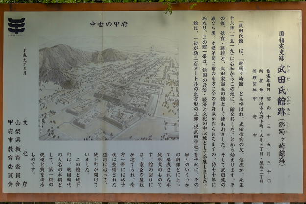 tsutsuji-4210a-4208