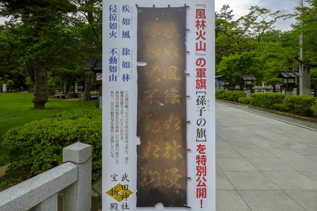 tsutsuji-4212