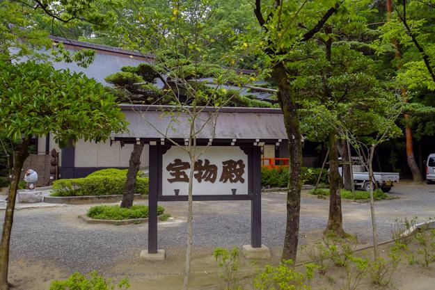 tsutsuji-4216
