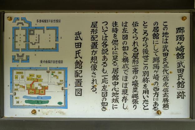 tsutsuji-4217a-4228