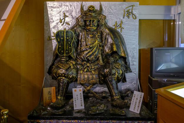 tsutsuji-4220