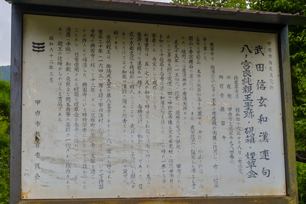 tsutsuji-4290