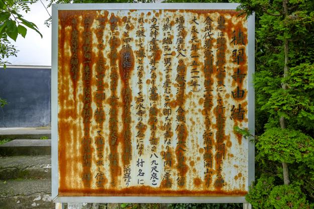tsutsuji-4306b-4294
