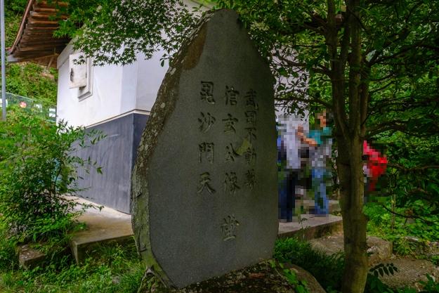 tsutsuji-4306c_s