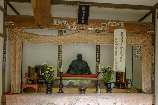 tsutsuji-4307
