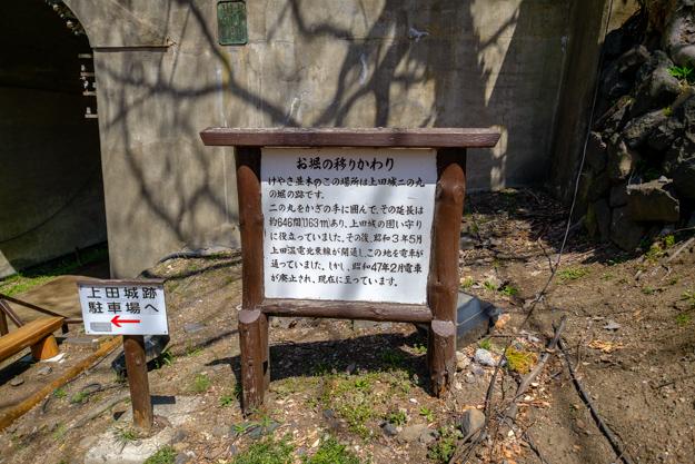 ueda-0688