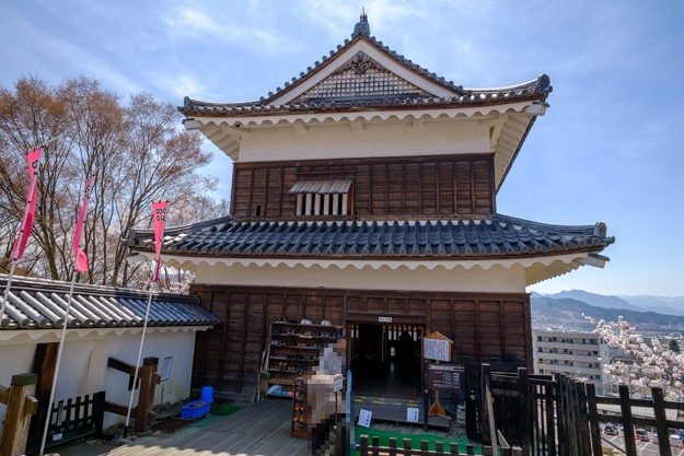 ueda-0712a-0733s