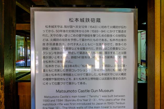 matsumoto-0378