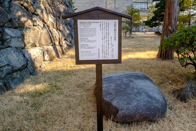 matsumoto-0463