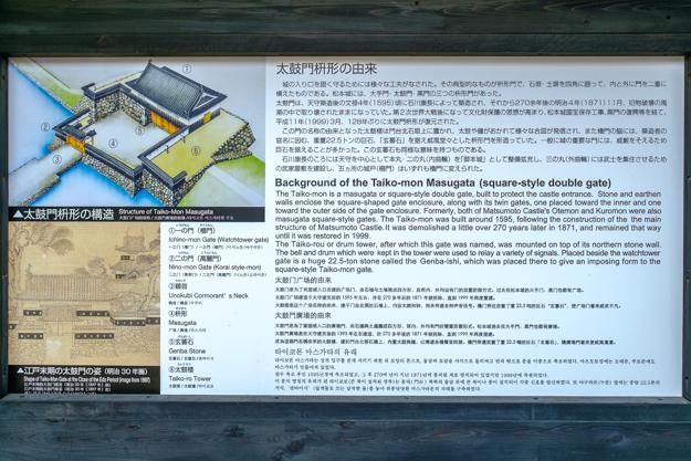 matsumoto-0466