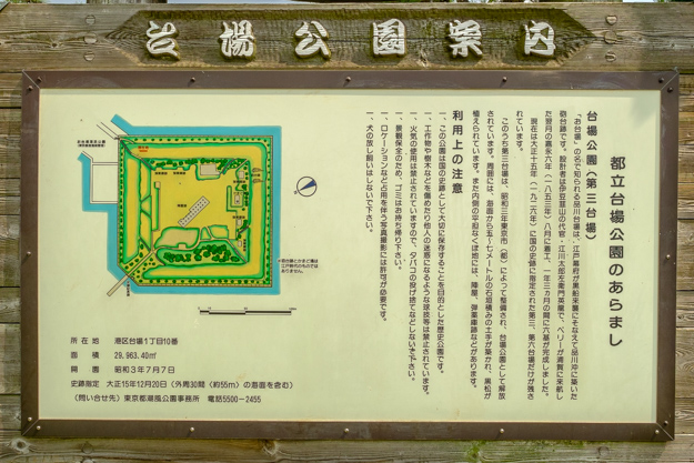 s_daiba-5324