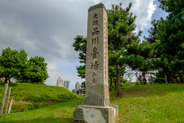 s_daiba-5368