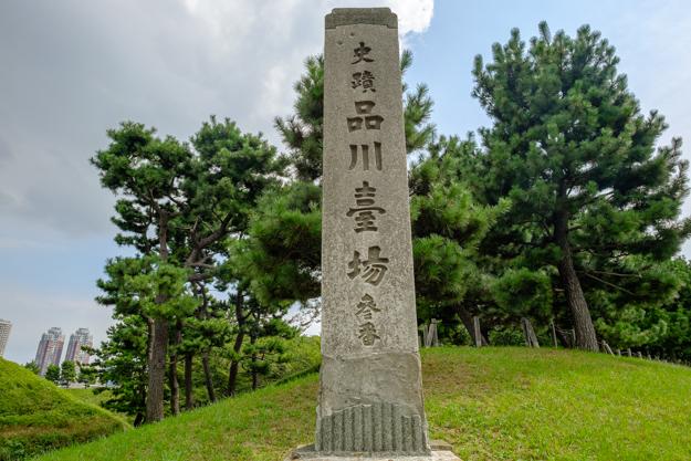 s_daiba-5372
