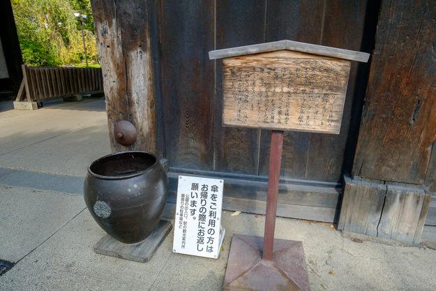 hirosaki-7731