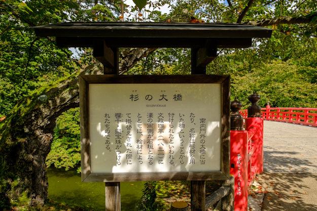 hirosaki-7743