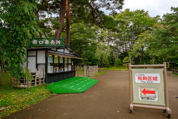 hirosaki-7789
