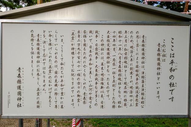 hirosaki-7891