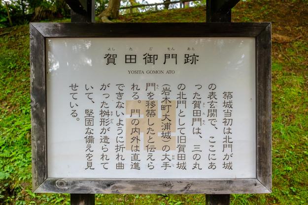hirosaki-7913
