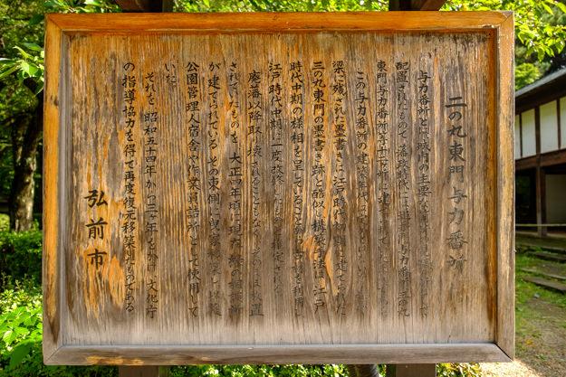 hirosaki-7923
