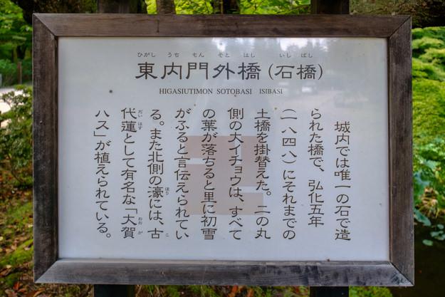 hirosaki-7967