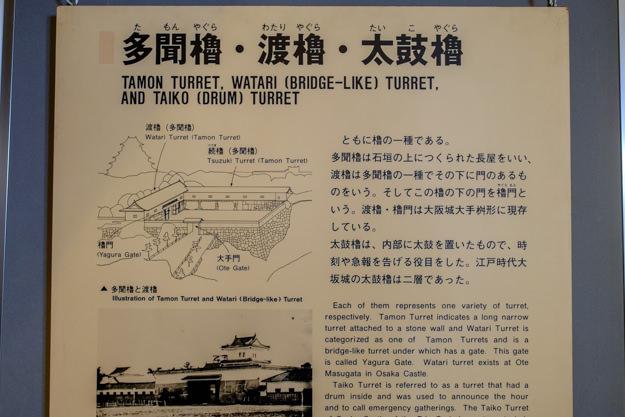 osaka_yagura-1986