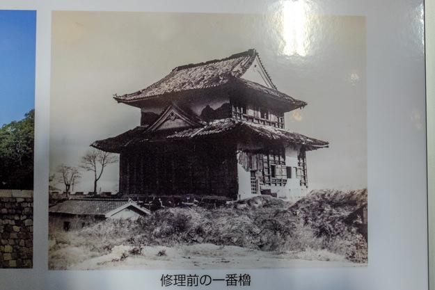osaka_yagura-2086