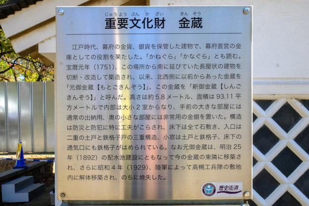 osaka_yagura-2110a-2134