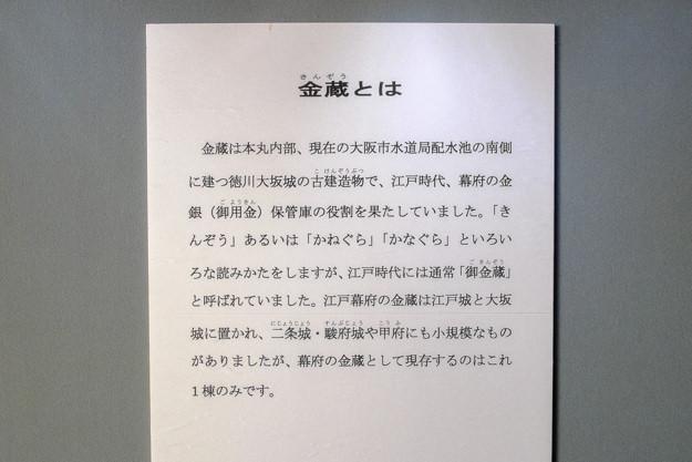 osaka_yagura-2111