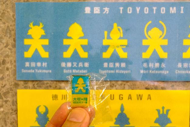 osaka_yagura-2143