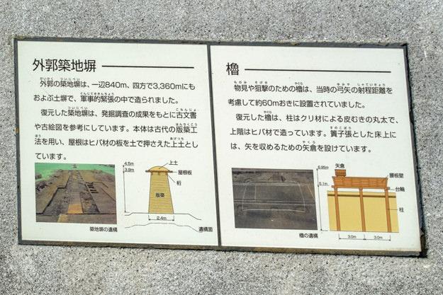 shiwajo-8348a-8352