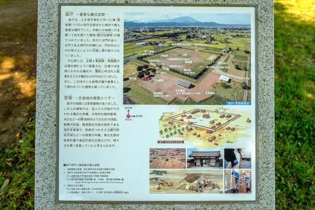 shiwajo-8363