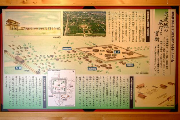 shiwajo-8371